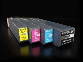 CN625AA/CN626AA/CN627AA/CN628AA HP用 HP970XL・HP971XL 互換インク 顔料 増量 4色セット 増量顔料4色セット