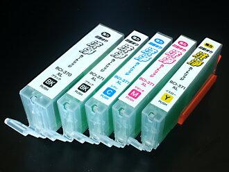 佳能 BCI-371/370 打印机堵塞 5 色套盒式清洗带