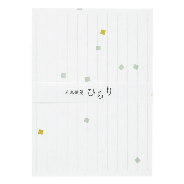呉竹 Kuretake 和紙便箋ひらり 木の葉 20枚入 LH20-10【メール便可】 [生産終了品]