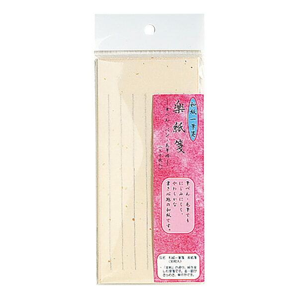 呉竹 Kuretake 和紙一筆箋 楽紙箋 30枚入り LH21-4