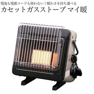 岩谷岩谷卡式炉我温暖的 CB-CGS-PTB (某人) 黑 & 金