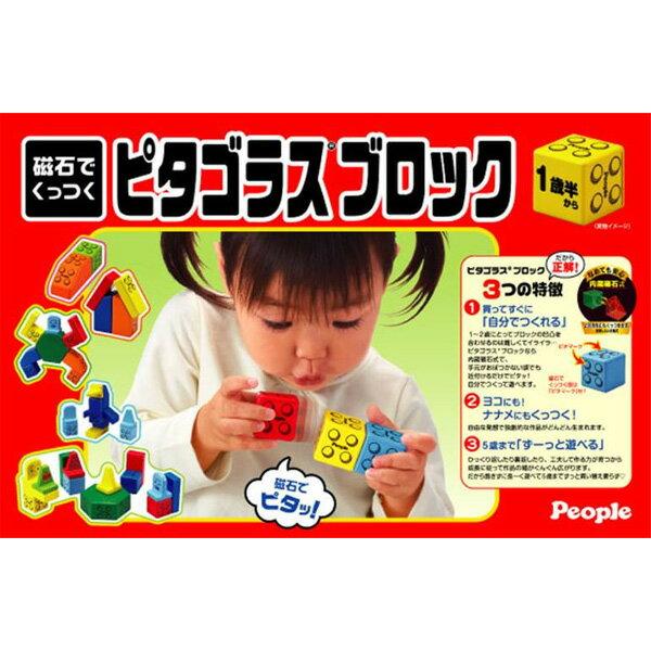 People ピープル ピタゴラスブロック PGS-320 (sb)【送料無料】【あす楽対応】