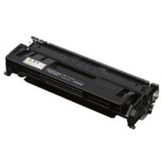 CT350871 domestic production recycling toner BK TNI-CT350871 black for Fuji  Xerox
