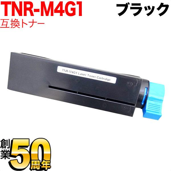 沖電気用(OKI用) TNR-M4G1 リサイクルトナー B432dnw用 ブラック