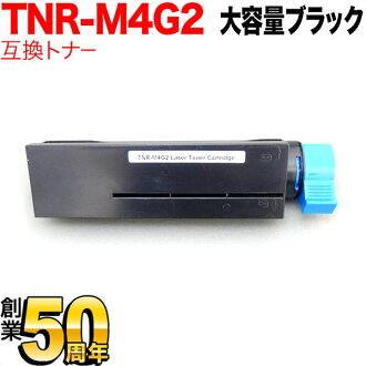 For Oki Electric is black for TNR-M4G2 recycling toner B432dnw (for OKI)
