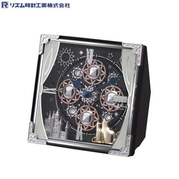 CITIZEN リズム時計 小さなからくり置時計 スモールワールドコスモ 紺色 4RH784RH11 (sb)