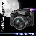 Finepix-s9800