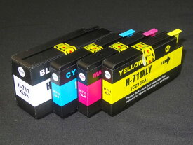 CZ133A・CZ130A・CZ131A・CZ136A HP用 HP711 互換インクカートリッジ 4色セット