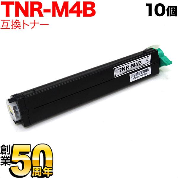 沖電気用(OKI用) TNR-M4B 互換トナー ブラック 10個セット