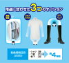 KAIHOU 카이호우포타불 의류 건조기 흑백 KH-PCD900 (sb)