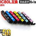 Qr fc ic80lpg 16