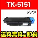Qr tk 5151c rc