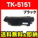 Qr tk 5151k rc