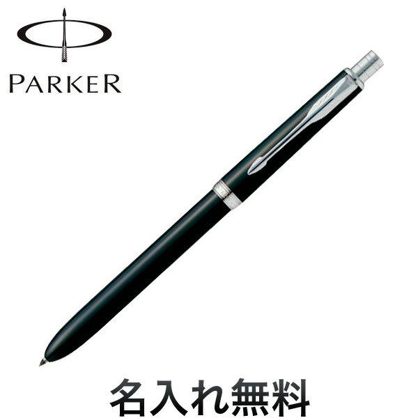 【即日名入れ】PARKER パーカー ソネット オリジナル ラックブラックCT マルチペン S111306120 【メール便不可】【名入れ無料】【卒業・入学・就職祝い】【あす楽対応】【楽ギフ_包装】
