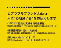 【創業50年セール】JabraジャブラROXWIRELESS-WHITEBluetoothイヤホンヘッドセットホワイト(sb)【送料無料】-画像3