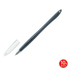 PILOT パイロット デスクボールペン 10本セット BDE-15