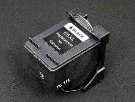 N9K04AA HP用 HP65XL リサイクルインク 増量 ブラック 増量ブラック