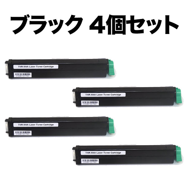 沖電気用(OKI用) TNR-M4A 互換トナー 4個セット ブラック