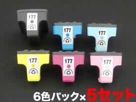 C8771HJ/C8772HJ/C8773HJ/C8774HJ/C8775HJ/C8721HJ HP用 HP177 リサイクルインクカートリッジ 6色×5セット