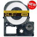 キングジム用 テプラ PRO 互換 テープカートリッジ SC24KZW カラーラベル 強粘着 24mm/黒テープ/金文字
