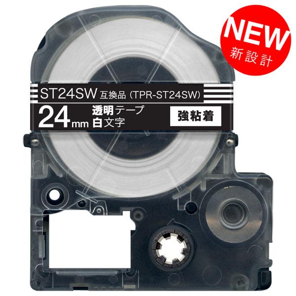 キングジム用 テプラ PRO 互換 テープカートリッジ ST24SW 透明ラベル 強粘着【メール便可】 24mm/透明テープ/白文字