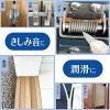 Higashiyama industry lubrication すべるん writing brush type