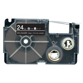 カシオ用 ネームランド 互換 テープカートリッジ XR-24ABK ラベル 24mm/黒テープ/白文字