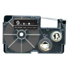 カシオ用 ネームランド 互換 テープカートリッジ XR-9ABK ラベル 9mm/黒テープ/白文字
