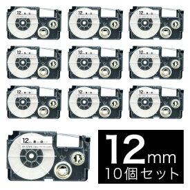 カシオ用 ネームランド 互換 テープカートリッジ XR-12WE ラベル 10個セット 12mm/白テープ/黒文字