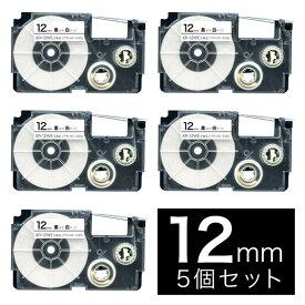 カシオ用 ネームランド 互換 テープカートリッジ XR-12WE ラベル 5個セット 12mm/白テープ/黒文字
