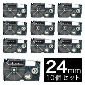 カシオ用 ネームランド 互換 テープカートリッジ XR-24ABK ラベル 10個セット 24mm/黒テープ/白文字