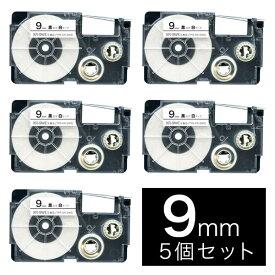 カシオ用 ネームランド 互換 テープカートリッジ XR-9WE ラベル 5個セット 9mm/白テープ/黒文字