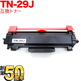 ブラザー用 TN-29J 互換トナー (84XXK200147) ブラック