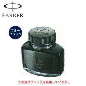 PARKER パーカー クインク ボトルインク ブルーブラック 1950378