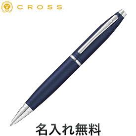 CROSS クロス カレイ ニューフィニッシュ ボールペン AT0112-18 ミッドナイトブルー