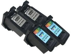 BC-340XL BC-341XL キヤノン用 リサイクルインク 大容量 ブラック2個&3色カラー2個 [入荷待ち] ブラックx2&カラーx2 [入荷予定:8月20日頃]