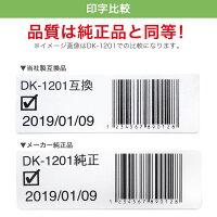 ブラザー用ピータッチDKテープ(感熱フィルム)DK-2606互換品長尺フィルムテープ(黄色)黄62mm×15.24m【メール便不可】-画像3