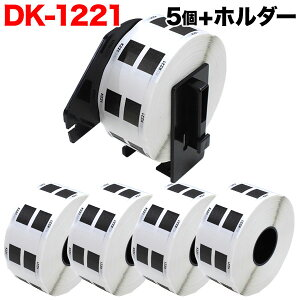 ブラザー用 ピータッチ DKプレカットラベル (感熱紙) DK-1221 互換品 食品表示用ラベル 白 23mm×23mm 1000枚入り 5個セット+ホルダー1個