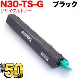 カシオ用 N30-TSK-G リサイクルトナー ブラック