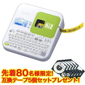 CASIO カシオ ラベルライター ネームランド スタンダードモデル 収納ケース付き KL-G2(sb)