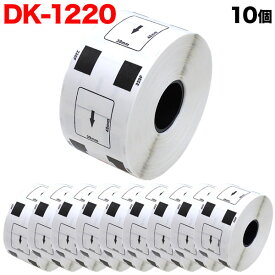 ブラザー用 ピータッチ DKプレカットラベル (感熱紙) DK-1220 互換品 食品表示用ラベル 白 39mm×48mm 620枚入り 10個セット