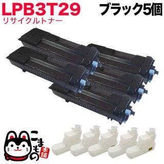 エプソン用LPB3T29リサイクルトナーブラック5本セット【送料無料】-画像1