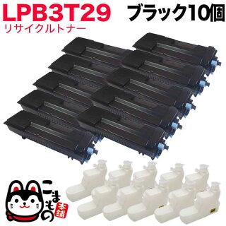 エプソン用LPB3T29リサイクルトナーブラック10本セット【送料無料】-画像1