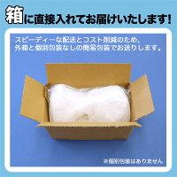 立体型マスク耳が痛くない三層フィルターVFEBFE普通サイズ不織布使い捨て50枚入り【メール便不可】-画像8