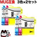 Qr mug 3cl 2