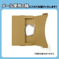 立体型マスク耳が痛くない三層フィルターVFEBFE普通サイズ不織布使い捨て10枚入り【メール便可】-画像8