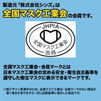 日本製国産サージカルマスク全国マスク工業会耳が痛くない耳らくリラマスクVFEBFEPFE3層フィルター不織布使い捨て10枚入り普通サイズXINSシンズ【メール便不可】-画像2