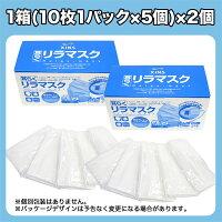 日本製国産サージカルマスクXINSシンズ耳が痛くない耳らくリラマスクVFEBFEPFE3層フィルター不織布使い捨て100枚入り普通サイズ-画像9