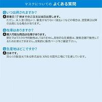 日本製国産サージカルマスクXINSシンズ耳が痛くない耳らくリラマスクVFEBFEPFE3層フィルター不織布使い捨て100枚入り普通サイズ-画像12