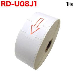 ブラザー用 RDロール プレカット紙ラベル (感熱紙) RD-U08J1 互換品 40mm×40mm 蛍光増白剤不使用 1643枚入り